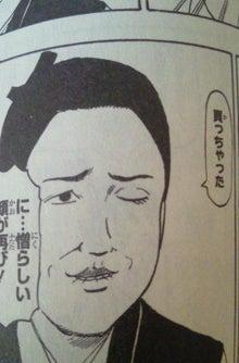 団長日誌PARTⅢ