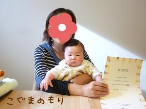 おうちカルチャー こぐまの森 @さいたま