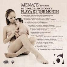 $MENACE RECORDS blog