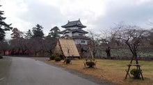 津軽徒然-弘前公園20121129