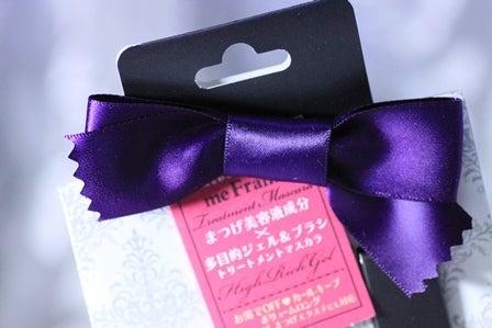 ゆめたびの素敵♪日記 ~写真・コスメ好きの女子旅ダイアリー~