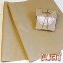 クラフト紙(薄口)50枚☆50枚パック☆