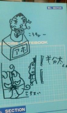 『幸せになるレシピ♪』 ~だいじょうぶ♪ すべてうまくいくから~-121112_2012~01.jpg