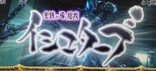 ユニバフリーク-__ 1.JPG__ 1.JPG