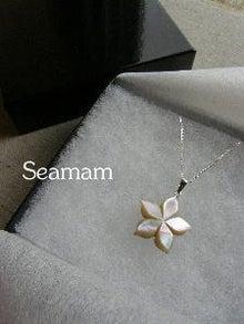★Seamamからの贈り物★           夜光貝アクセサリー 奄美の海から