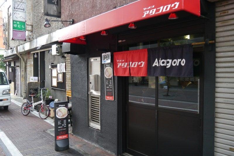 アタゴロウ-2