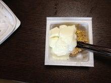 ライザップの筋トレと炭水化物抜きダイエットでやせた!ダイエット成功体験記-納豆ヨーグルト