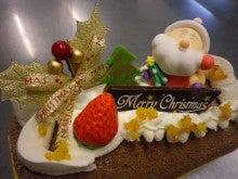 できたてロールケーキのお店 Lump(ルンプ)のブログ-2012