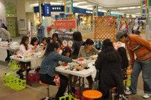 日本リ・ファッション協会@代表ブログ-ソーイングカフェ_プレベント02