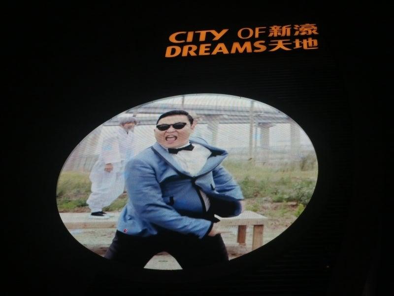 世界を旅する年収1億円ブロガー 川島和正オフィシャルブログ Powered by Ameba-PSY1