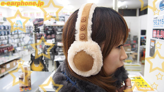 イヤホン・ヘッドホン専門店「e☆イヤホン」のBlog-ランドポート ミュージックイヤマフ Bluetooth