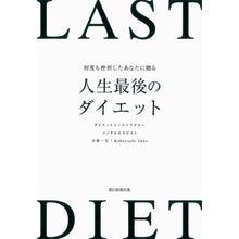 【キモチからダイエット!】