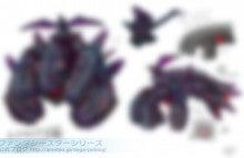$ファンタシースターシリーズ公式ブログ-yamitudo17