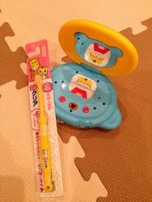 $星玲奈オフィシャルブログ「Reina's Diary」Powered by Ameba-IMG_2488.jpg