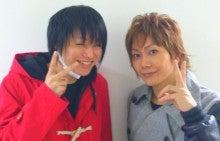 Kimeruオフィシャルブログ「Shining Days」Powered by Ameba-IMG_20121130_223737.jpg
