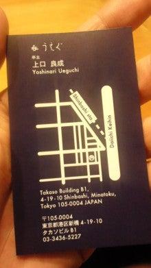 福永悠二のブログ-121129_2224~01.jpg