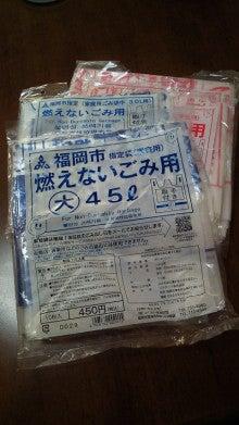 かりんのぼちぼちブログ-201212010854000.jpg