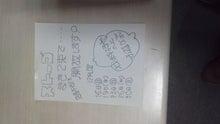 outdoorisland  佐渡は、まるごとアウトドア!!-2012120112530000.jpg