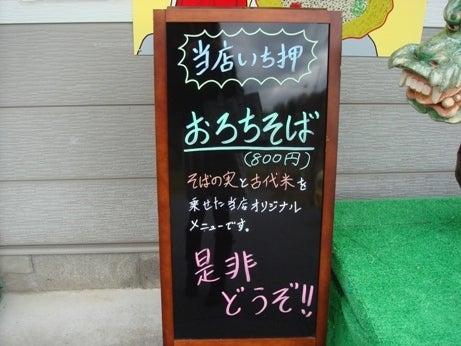 ヒトミンのグルメ日記in広島-kanban