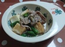 $【大阪・神戸】ペットに手作り食倶楽部 ★ 阪神間でペット食育講座-肉豆腐