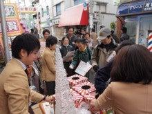 日本エステージの「ゆかいな仲間たち」のブログ