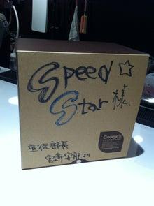 $SPEED☆STAR