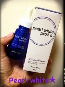 東原亜希オフィシャルブログ 『ひがしはらですが?』(プラチナムプロダクション)Powered by Ameba-__ 1.JPG__ 1.JPG