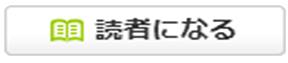 $拓 也 M プロジェクト (仮) ★ TAKUYA MESSAGE PROJECT  ★