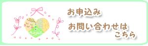 秋田市・秋田県北ベビーマッサージ教室mamma heart~まんま はあと~ 触れ合いコミュニケーションで、人生の土台を築く!