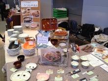 普段使い食器すっきりアドバイザー須藤のうつわやさんHOTTO通信ブログ-ぎふママズフェスタ201201