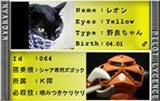 お酒と猫にどっぷらり ~ Sake-neko-Mix ~