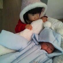 $4児のママ・横浜の開業社労士のブログ