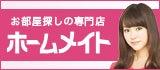 桐谷美玲オフィシャルブログ「ブログさん」by Ameba-ホームメイト