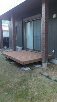 名古屋エリア 愛知県日進市 樹屋田中造園のヒロキのブログ