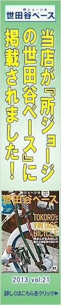 $アメ車ダイキャストカー専門店  BPM96.market オーナーの稼ぐ粋人プロジェクトブログ-image