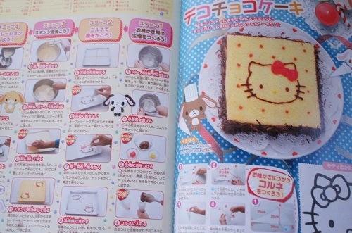埼玉県蕨市のかわいいお菓子の教室Patisserie-Michi
