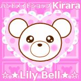 *umekoume*-lilybell