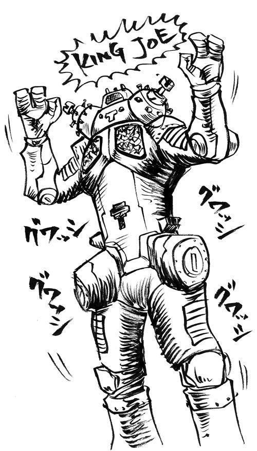 ローテクらくがき帖 パート2