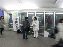 岡本 英子オフィシャルブログ Powered by Ameba