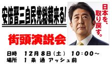 衆議院議員今津ひろし事務所                                               スタッフブログ!