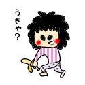 めた日和【さっくり1コマ育児絵日記】