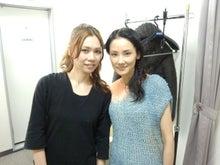 吉田羊オフィシャルブログ「放牧日記」Powered by Ameba