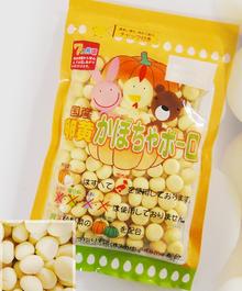 $タマゴボーロの岩本製菓-国産卵黄かぼちゃ 袋