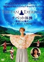 Miracle Journey-1030_Tibet_H1_02s.jpg