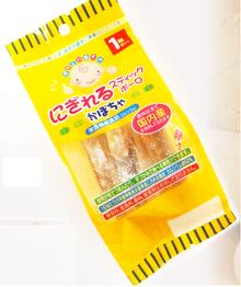 $タマゴボーロの岩本製菓-にぎれる 袋画像