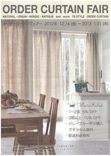 THE BROWN STONE FIFTH 神戸店 -MasterWal(マスターウォール)直営店-
