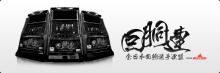 P業界人のスマートフォンアプリ開発日記