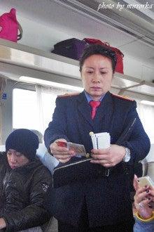 中国大連生活・観光旅行ニュース**-中国 鉄道 切符交換