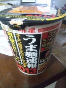 ラーメン王こばのブログ-SBSH0142.JPG