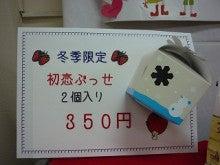 広川町商工会青年部のブログ